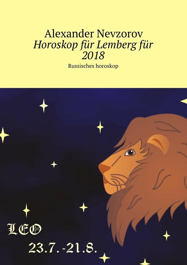 Horoskop für Lembergfür 2018. Russisches horoskop