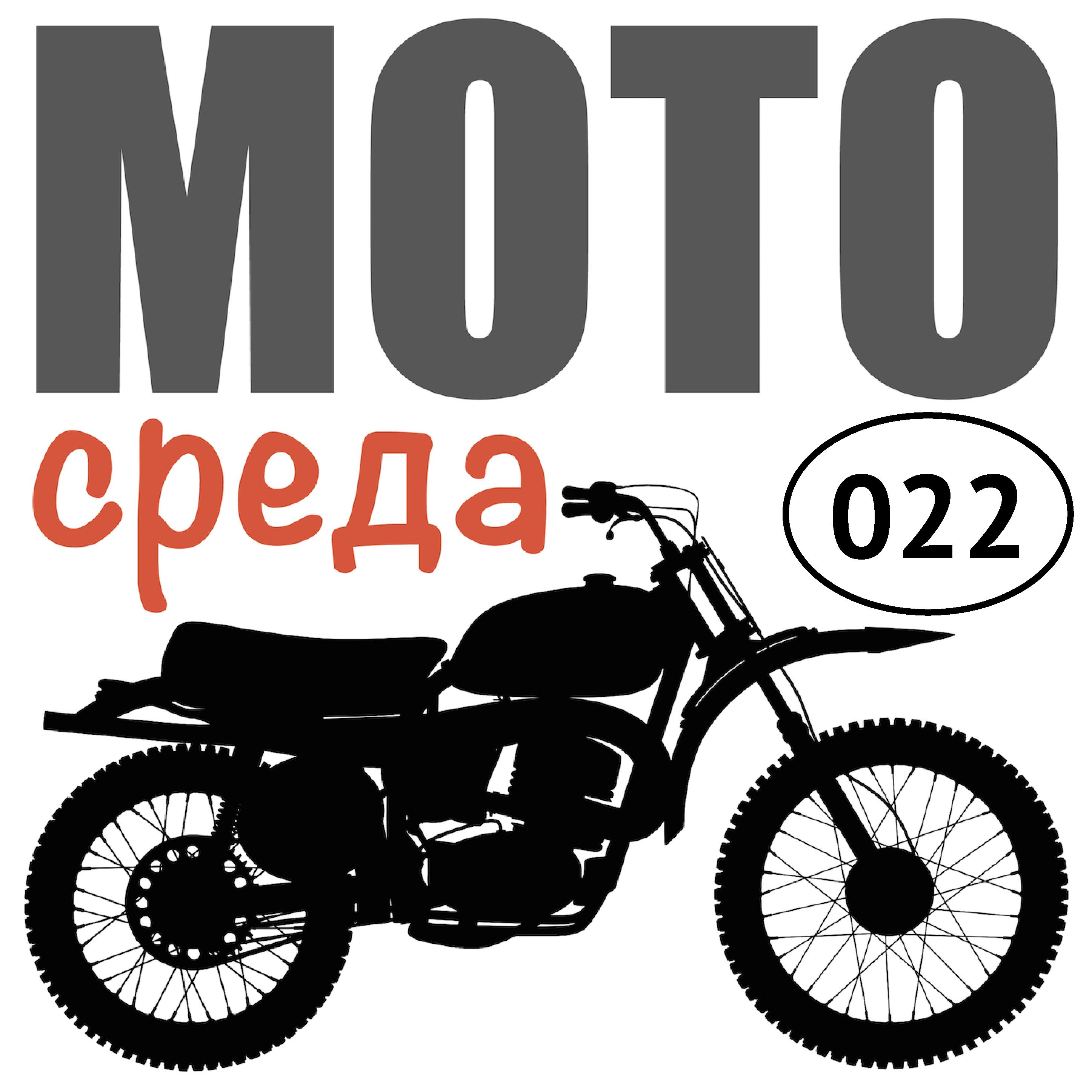 Взаимоотношения между мотоклубами: дружба или…?