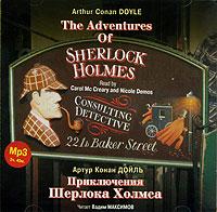 Приключения Шерлока Холмса / The Adventures Of Sherlock Holmes. Collection
