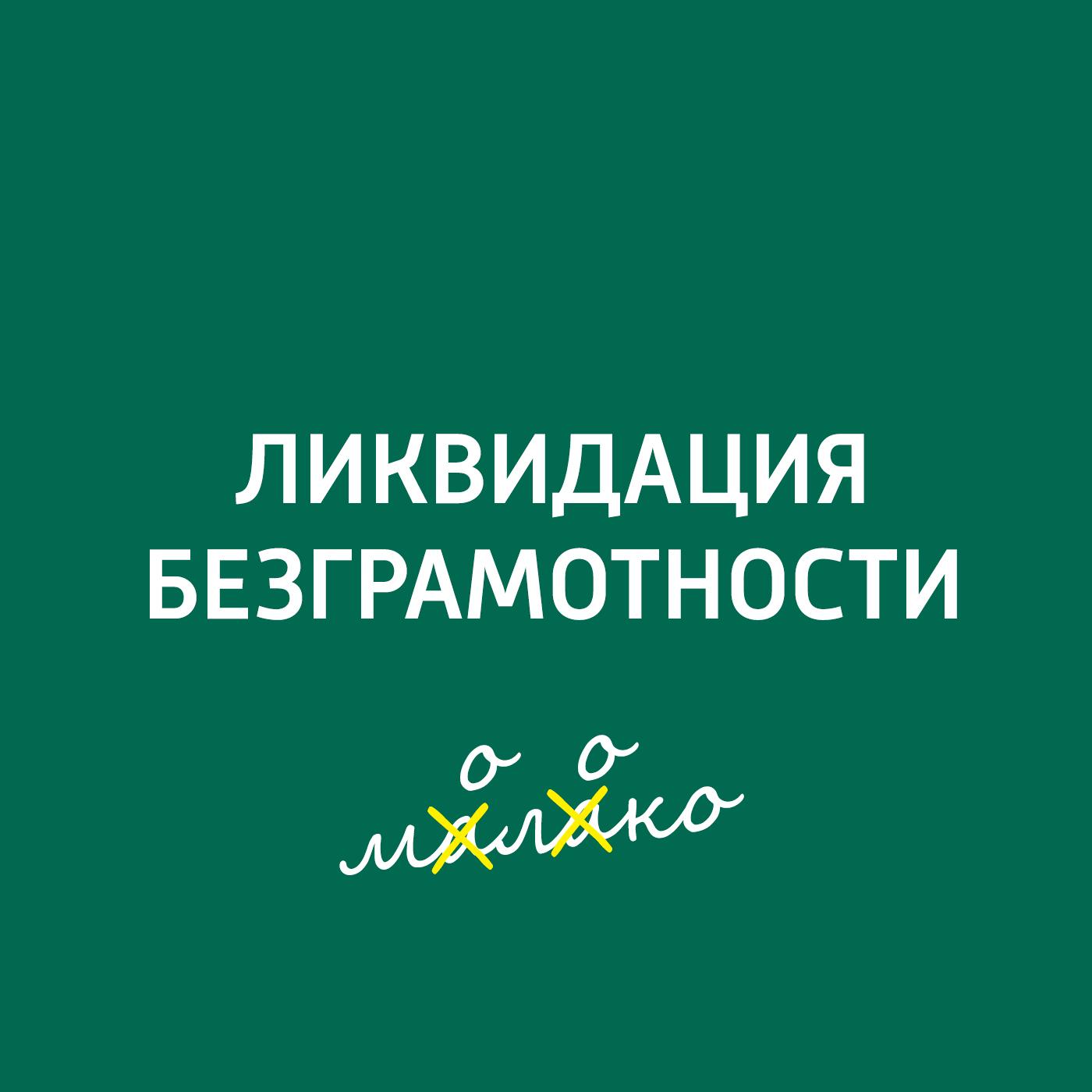 """""""Тотальный диктант-2018""""подводит итоги"""