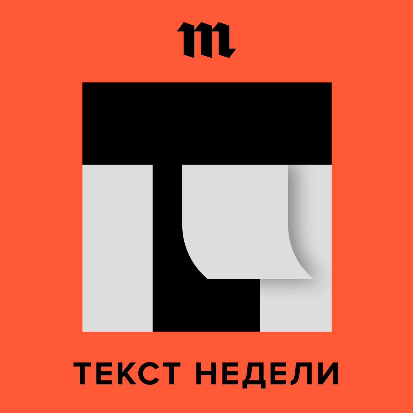 История отсутствия провалов. Кто такой Олег Кожемяко и что происходит с губернаторами в России?