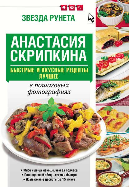 Салат с говяжьей печенью и грибами рецепт