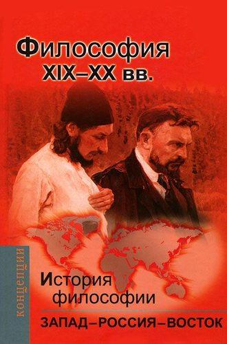 день запад россия восток мотрошилова всех деревнях