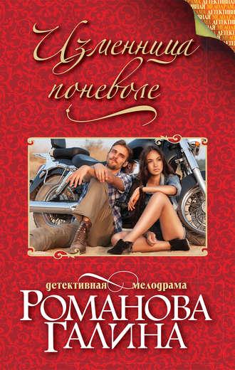 zhenskaya-masturbatsiya-falloimitatorami