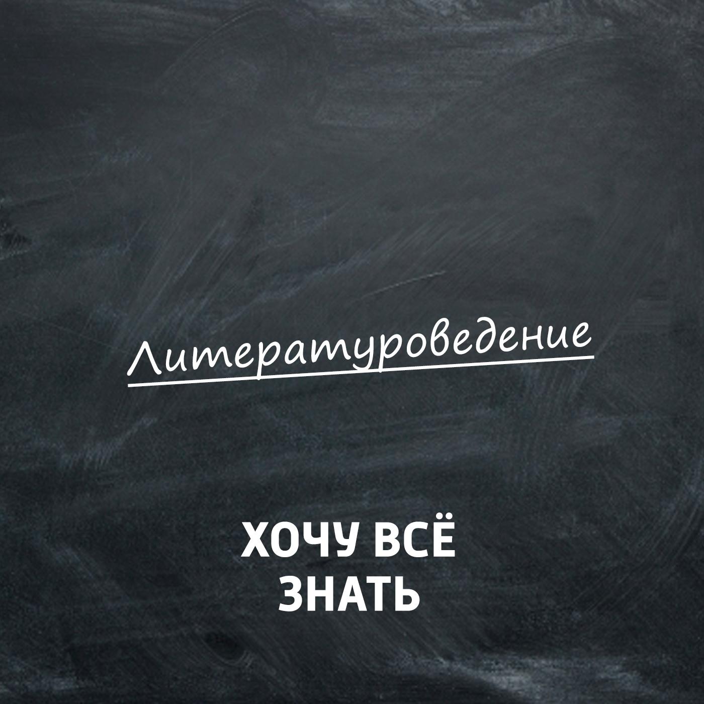 """Русская народная сказка «Волк и семеро козлят\"""""""
