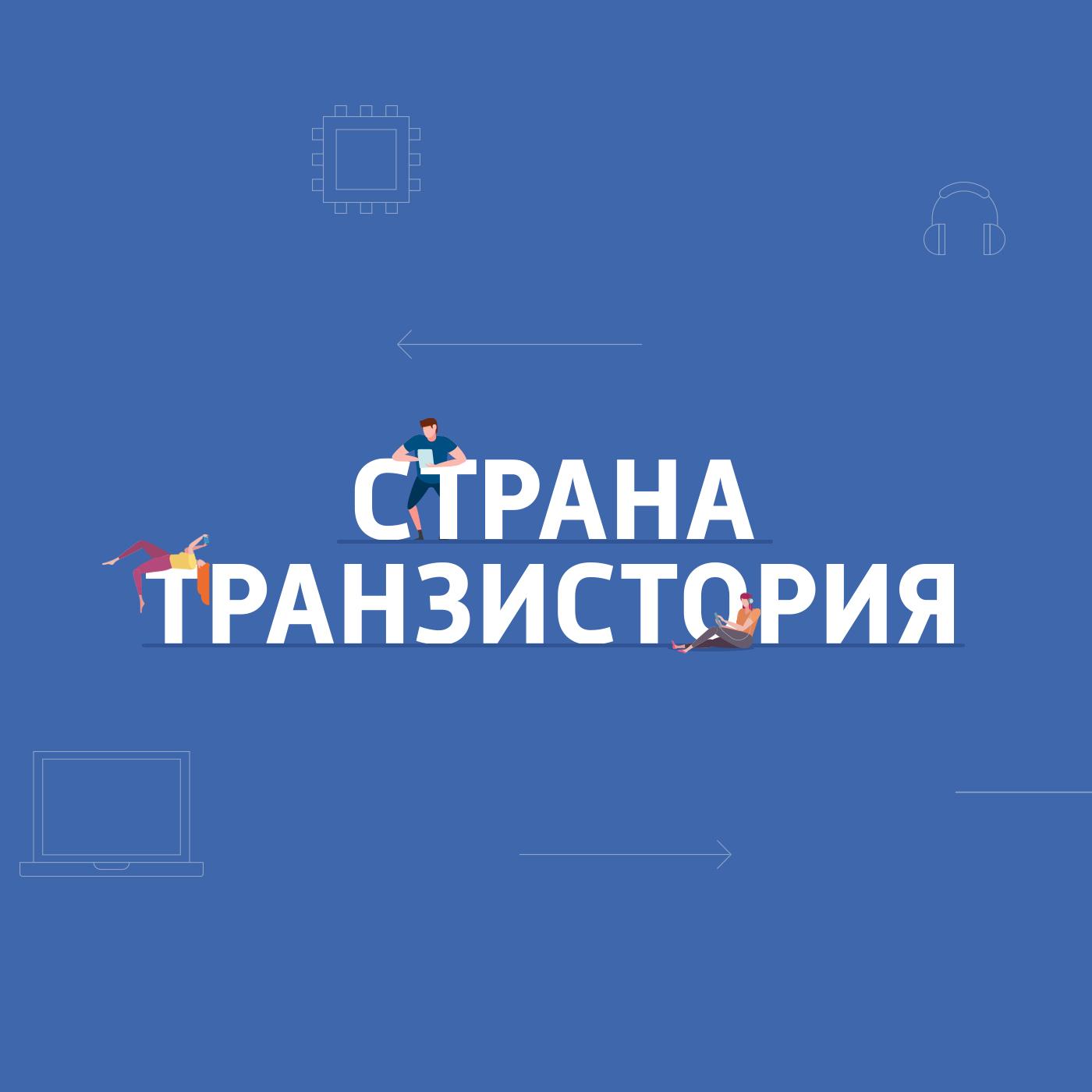 Когда в России появится 5G?