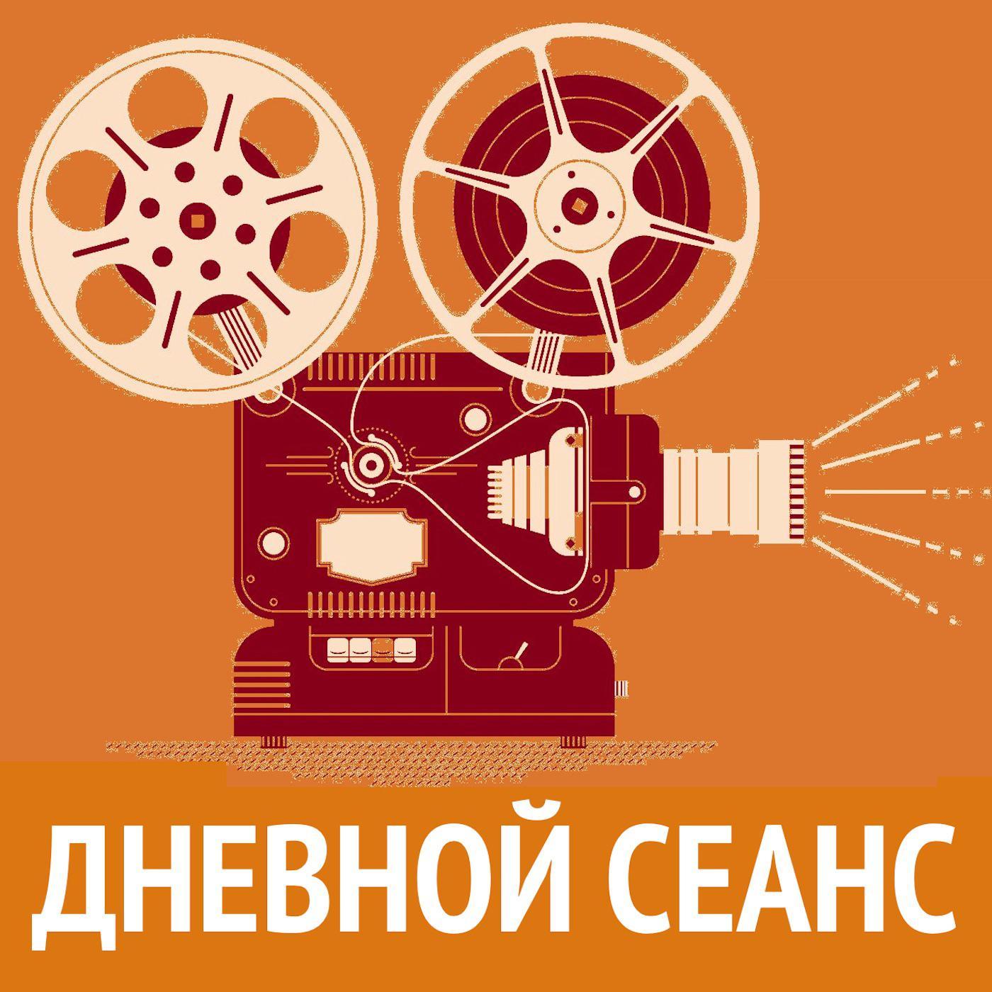 Русский голос Джеймса Бонда