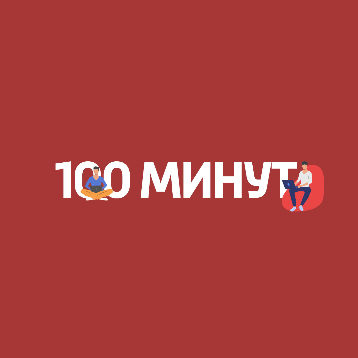 О необычных музеях России. Вулканариум, Веломузей, Мир говорящих машин, Огни Москвы, Музей мировой каллиграфии