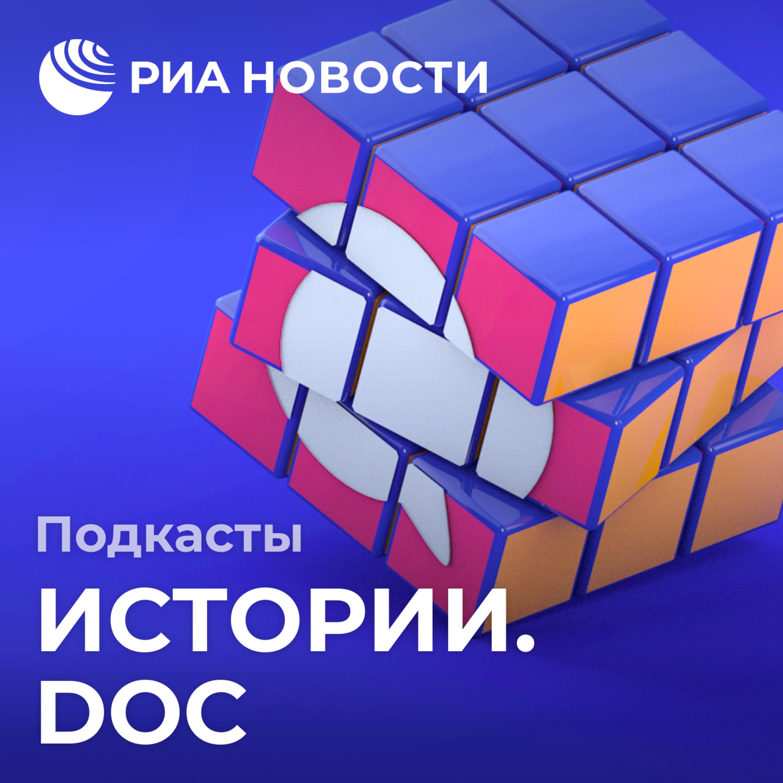 Тедеев Сева Естаевич: чудо спасения из концлагеря