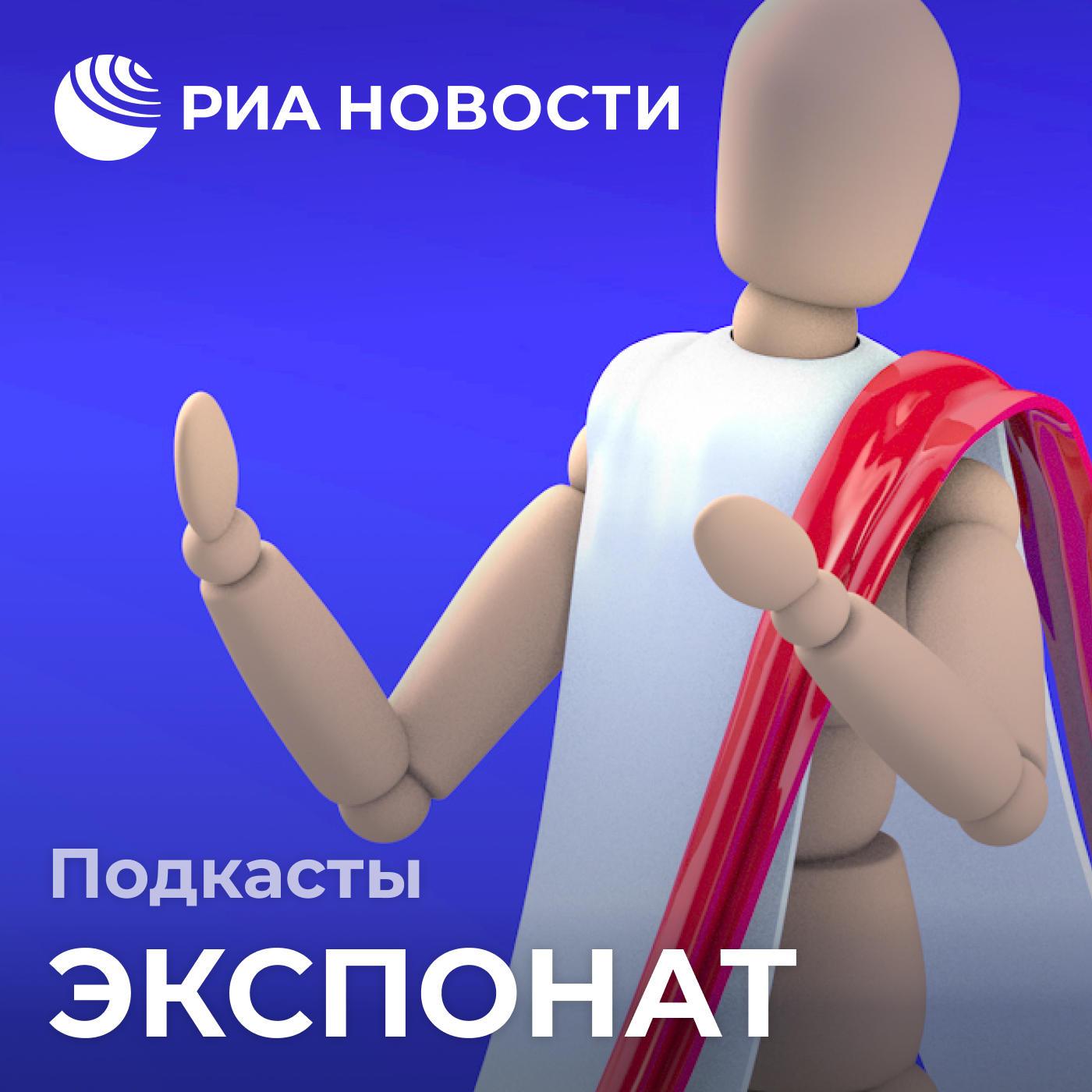 Музыка на рогах. Блеск и изнанка русского музыкального феномена