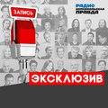 «Молодая, красивая, умная»: Андрей Макаревич тайно женился в четвертый раз