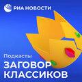 Вяземский. Первый в России критик коммунизма