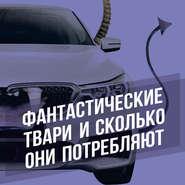 Детейлинг: мода для лакшери-сегмента или необходимость для каждого авто?