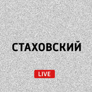 Эссе и заметки Корнея Чуковского
