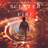 The Scepter of Fire