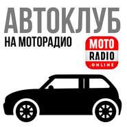 """Тюнинг-мастерская \""""ВИН Кастомс\"""" в гостях на МОТОРАДИО"""