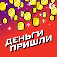 Отпуск в России: выпуск из казино и горных троп на Алтае