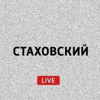 Биограф Набокова об автобиографиях Набокова