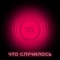 «Умное голосование» Навального помогло стать депутатом Ростиславу Антонову в Новосибирске. Он — за присоединение Донбасса к России и поправки в Конституцию