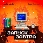 Главный идиотизм в истории русской IT-индустрии. Что такое Nginx и почему наезд на него это позор?
