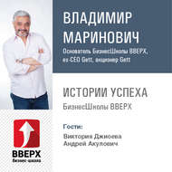 Виктория Джиоева и Андрей Акулович. Развитие бренда в стоматологии