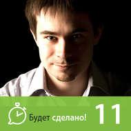 Дмитрий Богданов: Как построить систему эффективности?