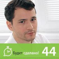 Дмитрий Тарасов: Как выбрать идеальный планировщик?