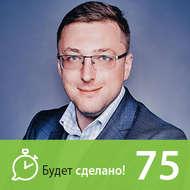 Алексей Тараповский: Как решить денежный вопрос?