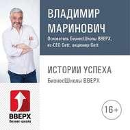 Интервью с Анваром Либабовым, легендарным артистом театра Лицедеи, советским и российским актёром театра и кино, клоуном