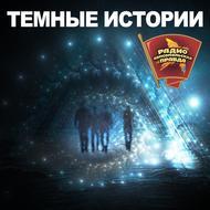 Тайна Яны Прежевской
