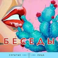 Изобразительное искусство (Мария Макаров)