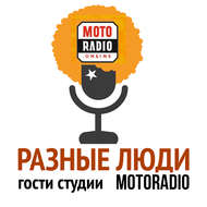 Группа BLANSH на радио Фонтанка ФМ