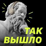 Как врут русские пословицы. Ревизия народных мудростей