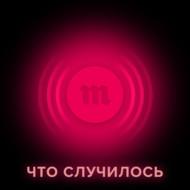 После эпидемии в России опять начнут обсуждать транзит власти — причем еще более ожесточенно. Говорим с политологом Аркадием Дубновым