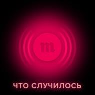 В Петербурге самая высокая смертность от ковида в России. Как эпидемиологический кризис связан с губернатором Бегловым и подпольными вечеринками в барах