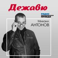 Выпуск от 2011-12-12 22:50:00.