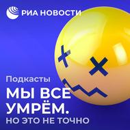 Отключение Рунета