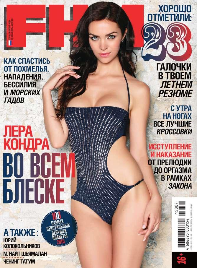 Редакция журнала FHM (For Him Magazine) FHM (For Him Magazine) 07-08-2015 magazine 2015