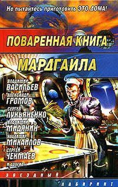 Олег Овчинников Путь к сердцу женщины printio slow death t shirt