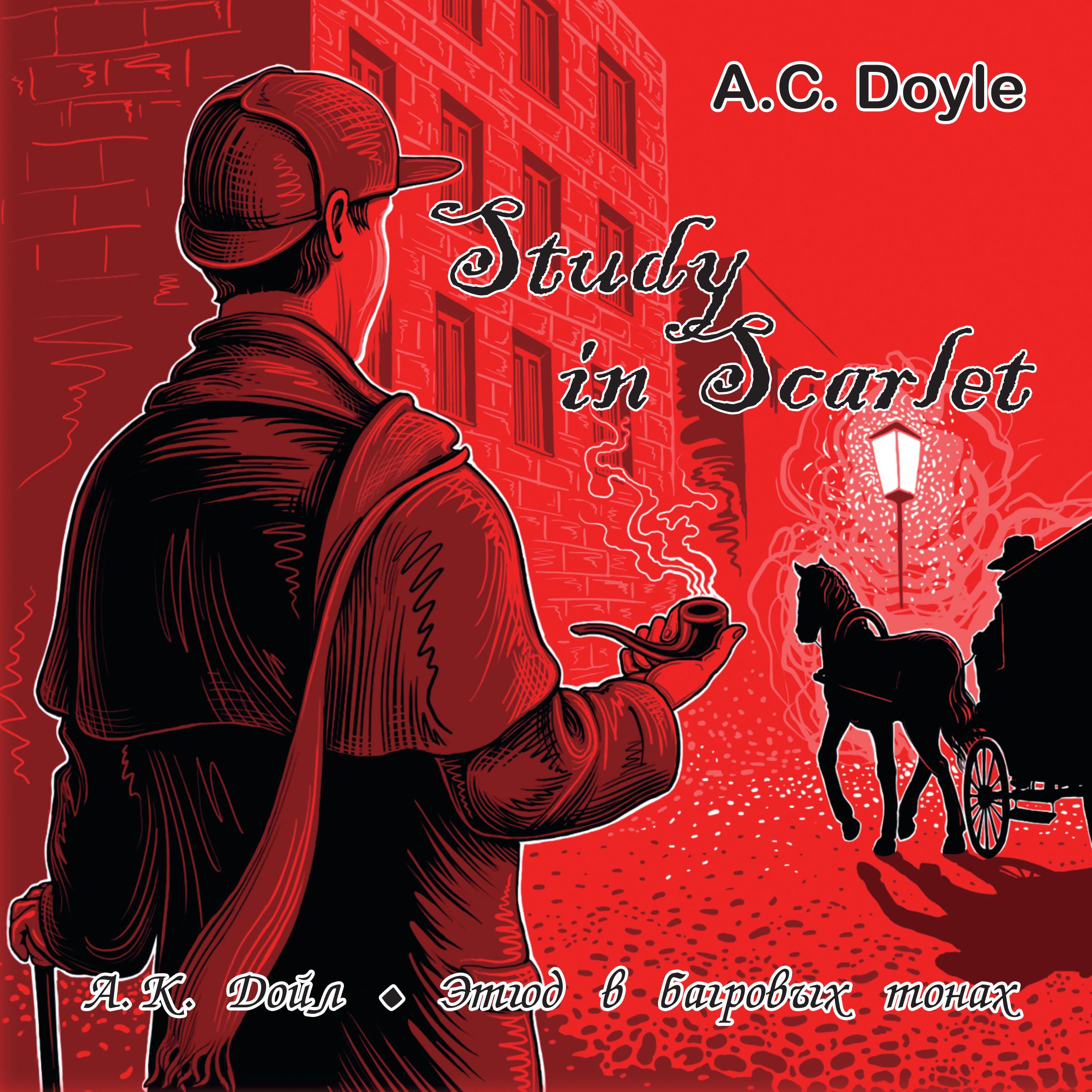 Артур Конан Дойл Study in Scarlet /Этюд в багровых тонах цены