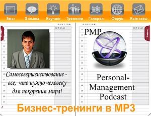 Дмитрий Потапов Техники борьбы со стрессом
