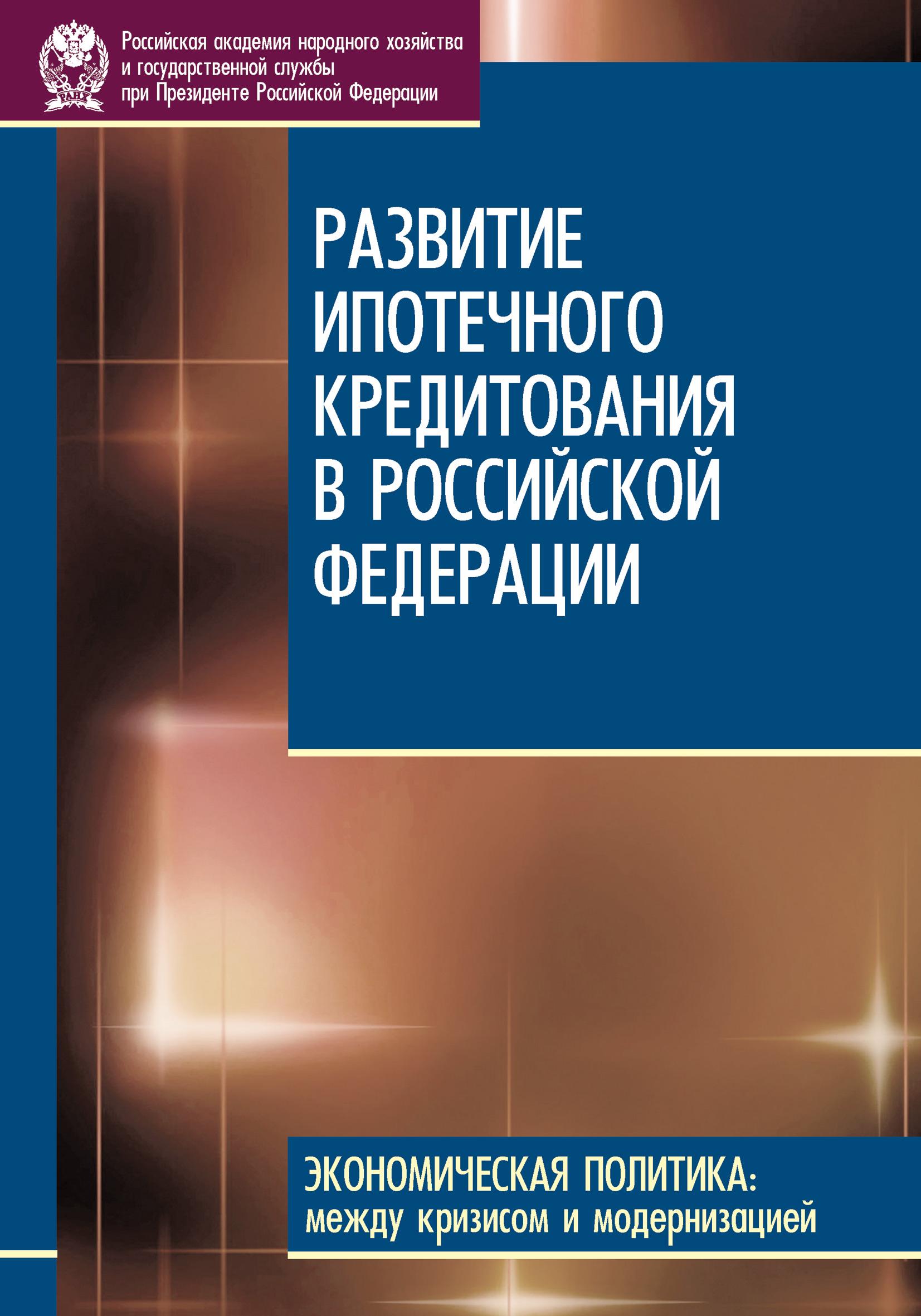 Обложка книги. Автор - Н. Косарева