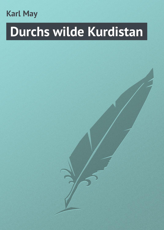 Karl May Durchs wilde Kurdistan цена 2017