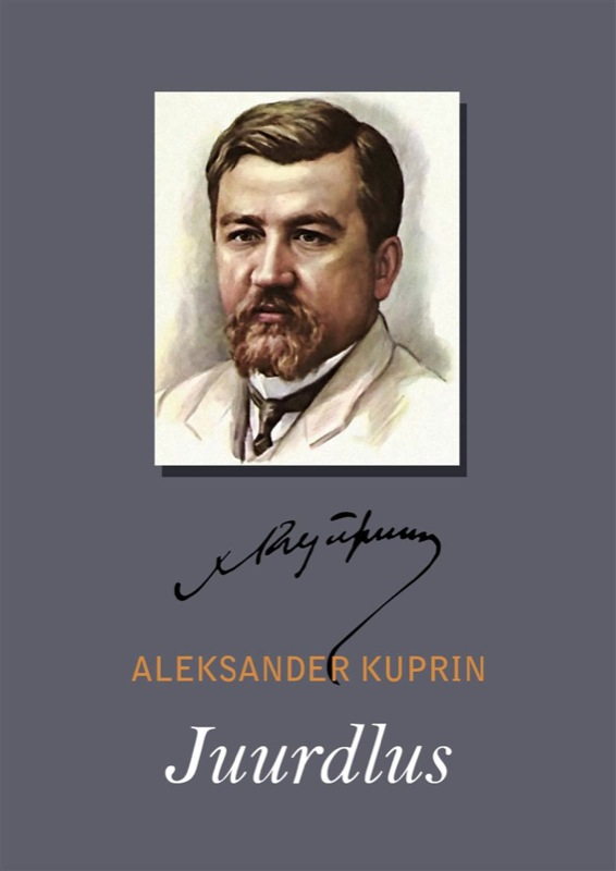 купить Александр Куприн Juurdlus дешево