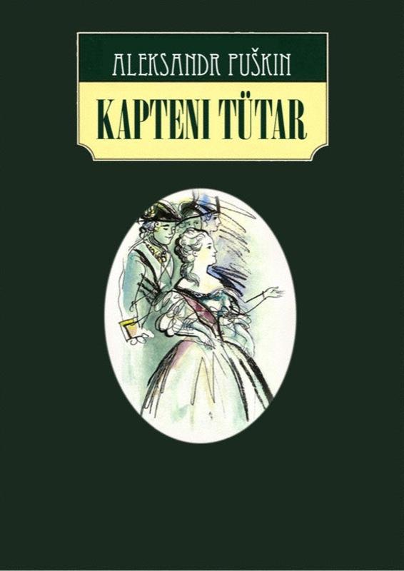 Aleksandr Puškin Kapteni tütar бейсболка ea7 бейсболка