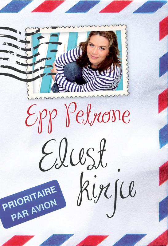 купить Epp Petrone Elust kirju
