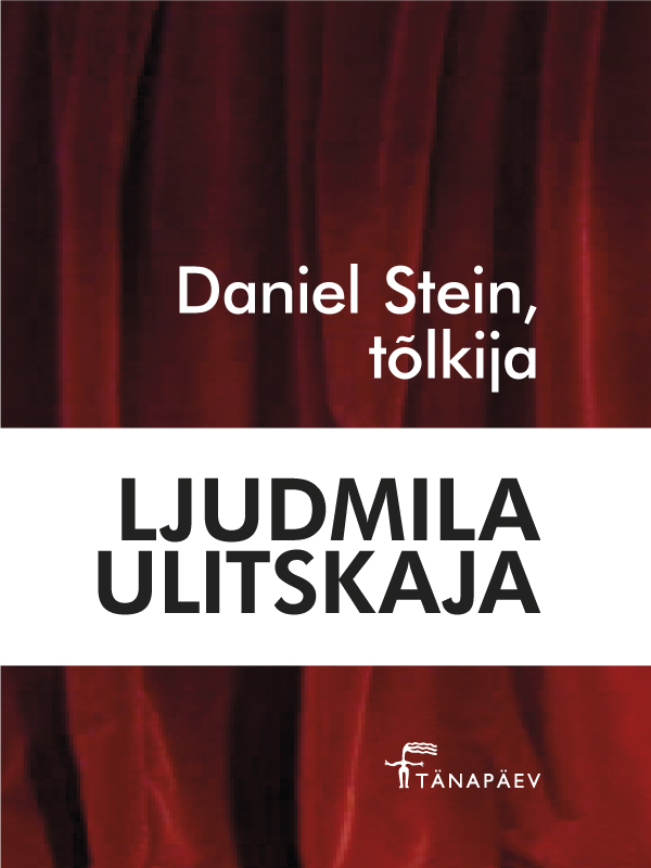 Ljudmila Ulitskaja Daniel Stein, tõlkija mens v neck button up cardigan