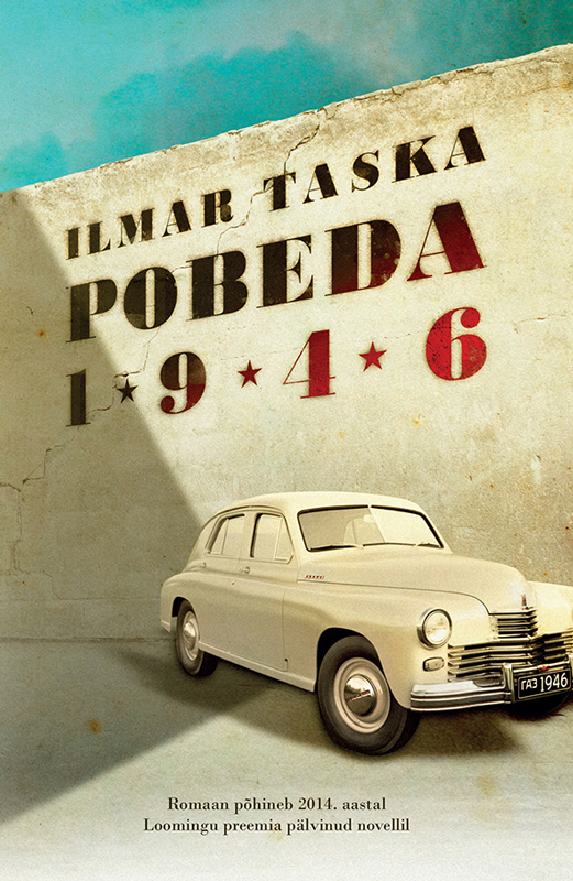 Фото - Ilmar Taska Pobeda 1946 russell stannard onu albert ja mustad augud