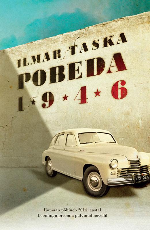 Ilmar Taska Pobeda 1946 цена