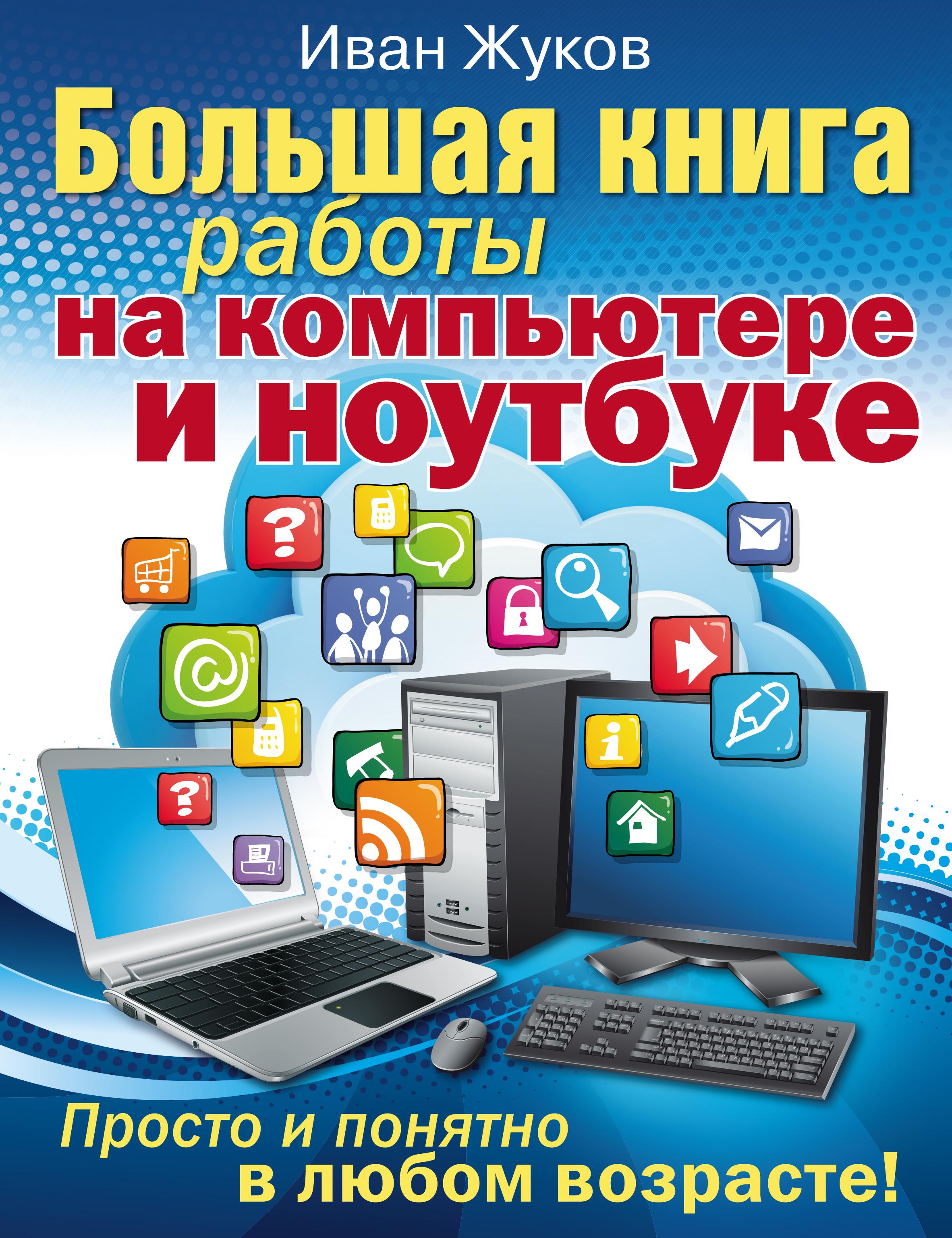 Книги для обучения фриланса бесплатные сайты для фрилансеров новичков